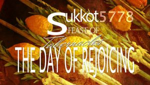 Sukkoth 5778 - The Day of Rejoicing